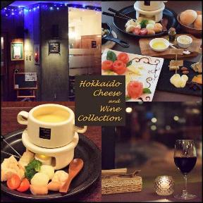 Hokkaido Cheese and Wine Collection