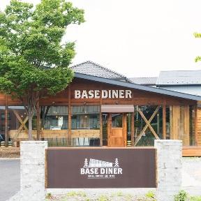 BASE DINER籠原店