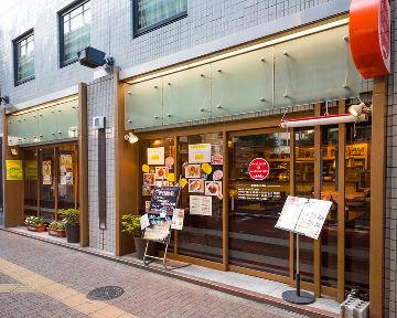C‐MEN‐HAN池尻大橋店