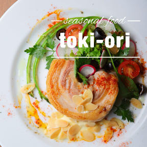 seasonal food toki‐ori