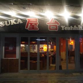 スカ屋台 イエシー 横須賀中央
