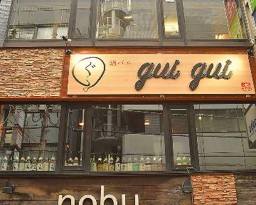 日本酒バル guigui池袋東口店