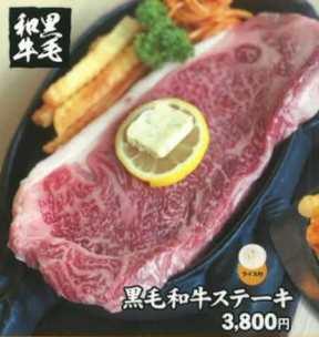 ステーキ&シーフード58