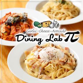 Dining Lab π宇都宮店
