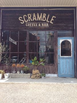 COFFEE & BAR SCRAMBLE