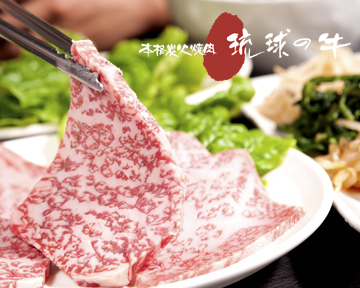 焼肉 琉球の牛 恩納 本館
