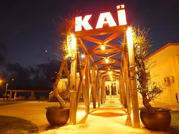 RESORT CAFE KAI