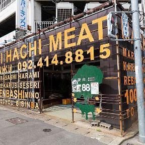 ハチハチ HACHIHACHI博多店