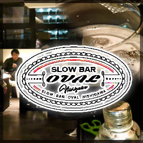 slow Bar OVAL にしがわ
