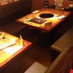 炭火焼肉酒家 牛角 由利本荘店