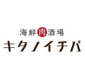 海鮮肉酒場 キタノイチバ北本東口駅前店