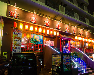 亀千人宜野湾コンベンション店