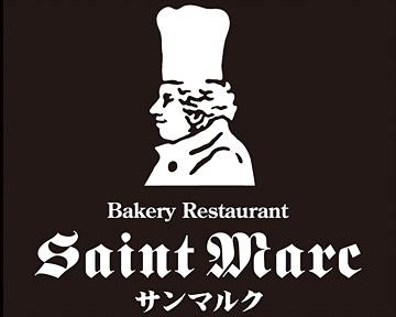 ベーカリーレストランサンマルク春日店