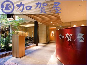 加賀屋博多店