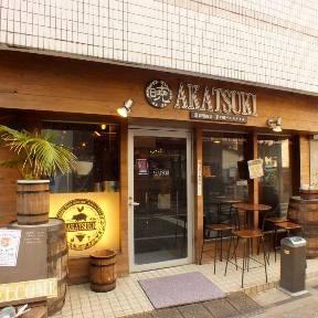 肉バル×ラクレットチーズAKATSUKI(アカツキ)茅ヶ崎
