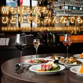 ステーキ&ワイン 371BAR‐サンナナイチバル‐ 新宿三丁目