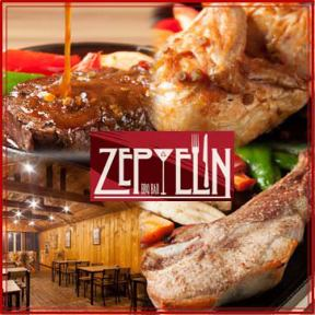 BBQ BAR ZEPPELIN