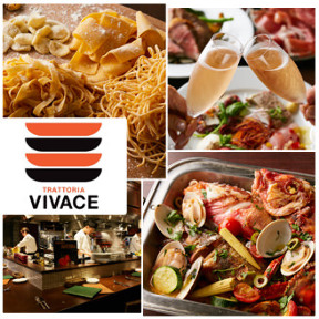 Trattoria Vivace 恵比寿【ヴィヴァーチェ】