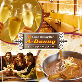 Asian Dining Bar A・Danny