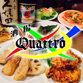 酒場 Quattro(クアトロ)