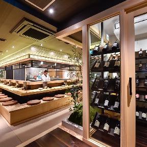 鶫中洲川端店