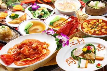 横浜中華街萬福大飯店 オーダー式食べ放題