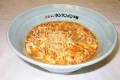 元祖ニュータンタンメン本舗横浜店