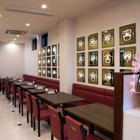 個室×上海料理 寒舎ひばりヶ丘
