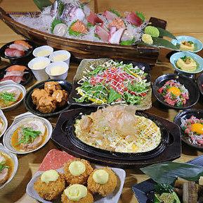 和食ダイニング八田 上大岡店