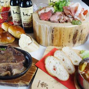肉×魚×野菜居酒屋トカチバル 一心