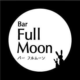 Bar Full Moon