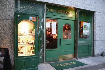 DUBLINERS'CAFE&PUB品川