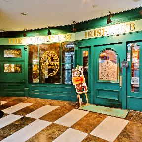DUBLINERS'IRISH PUB 赤坂