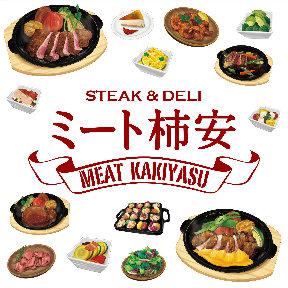 STEAK & DELI ミート柿安ルミネ新宿店
