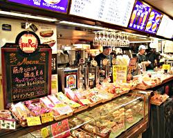 BEER&CAFE BERGルミネエスト新宿店