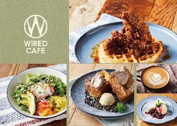 WIRED CAFEルミネ立川店