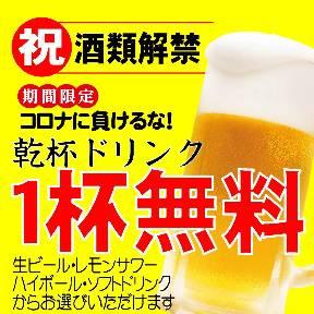 個室×鶏料理専門店 とりかく品川店