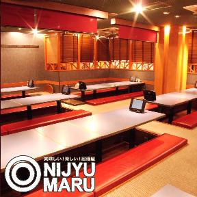 居酒屋 ◎NIJYU-MARU(にじゅうまる)溝の口駅前店