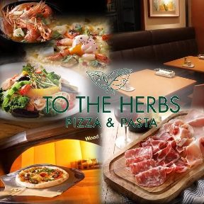 TO THE HERBSアクアシティお台場店