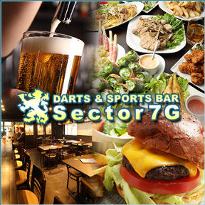 DARTS&SHOT BAR Sector 7G