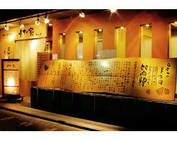 完全個室 比内地鶏・和食割烹灯り家 日本橋本店