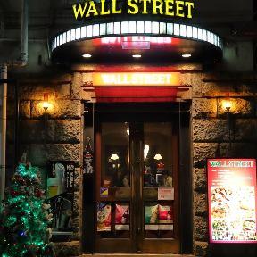 手づくりイタリアン ウォールストリートWALL STREET
