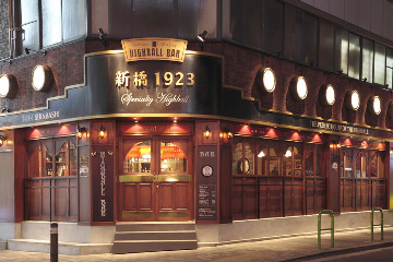HIGHBALL BAR 新橋1923