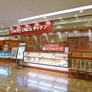 ダッキーダックキッチングランデュオ 立川店