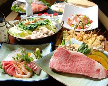 和食と日本酒の店 たくみ赤羽本店