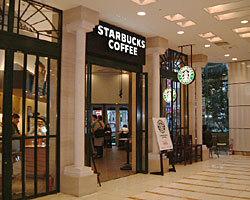 スターバックスコーヒー八王子オクトーレ店
