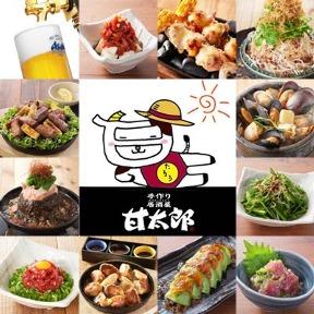たれ焼肉 甘太郎 品川港南口店