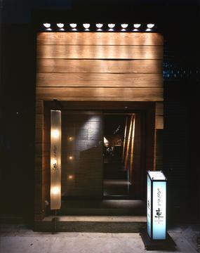 宮崎地鶏炭火焼 車恵比寿店