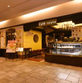 カフェレスト (Caferesto)
