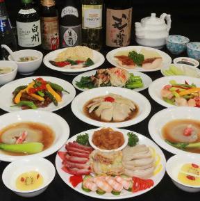 中国料理 海浜軒